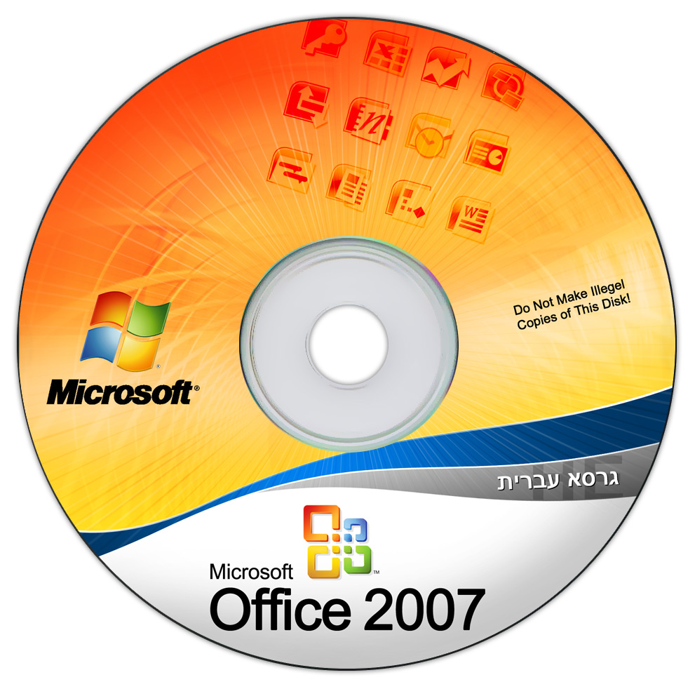 Office 2007 [100% Full 400mb Esp]